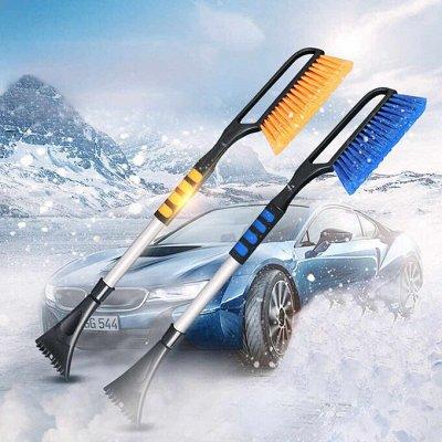 Мелочи для авто. Щетки для зимы.