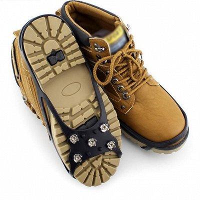 Многослойные вешалки. Порядок в шкафу. — силиконовые накладки для обуви — Для ухода за обувью