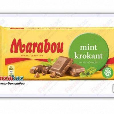 Финские продукты — Шоколад — Шоколад