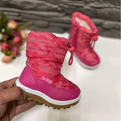 Распродажа ღ Одежда и обувь для всей семьиღ  — Детская обувь — Для детей