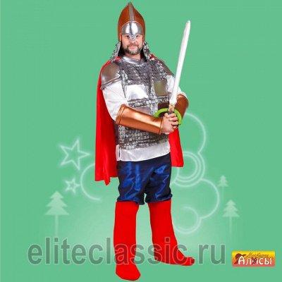 Карнавал для детей и взрослых, атрибуты. Бюджетно и красиво! — Взрослые карнавальные костюмы — Карнавальные товары