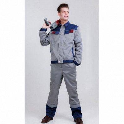 Красивый доктор! - Медицинская одежда от производителя -4 — Рабочая одежда — Униформа и спецодежда