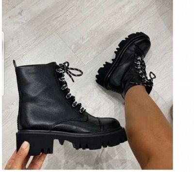 ღОдеваемся по доступным ценамღДля всей семьиღ — Обувь, новинки — Для женщин