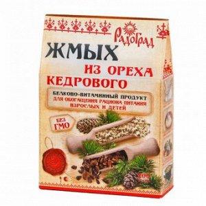Жмых кедровый 200 г  Радоград