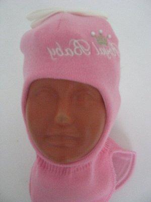АГ-shlv-Gdk-0019-11 Шлем детский «Royal Baby»