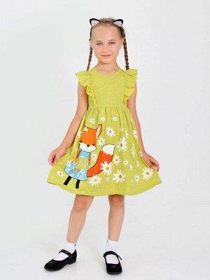 """Платье """"Полевые цветы-4"""" с шелкографией"""
