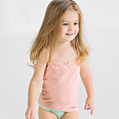 ИВАШКА и КО, отличное качество и цены. Одежда для всей семьи — ДЕВОЧКИ. Нижнее белье