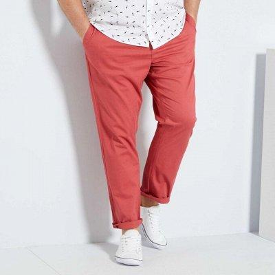 Французская одежда и обувь. Межсезонная РАСПРОДАЖА ДО -50% — Мужчины, большие размеры — Одежда больших размеров
