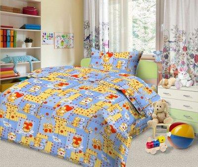 ИВАШКА и КО, отличное качество и цены. Одежда для всей семьи — ПОСТЕЛЬНОЕ БЕЛЬЕ. КПБ в детскую кроватку