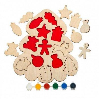 Smile Decor - развивающие игрушки, заготовки, пазлы  — Рамки-вкладыши, линейки и трафареты — Развивающие игрушки