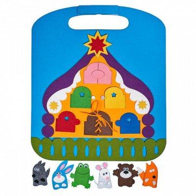 Smile Decor - развивающие игрушки, заготовки, пазлы  — Логические игры — Развивающие игрушки