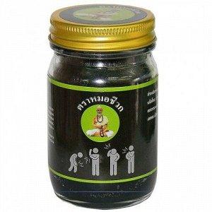 Бальзам Тайский черный Mho Shee Woke. 50 гр.