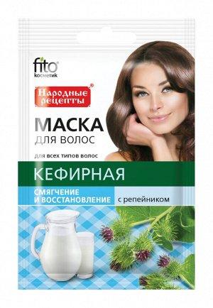 Маска для волос Народные Рецепты 30мл