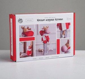 Набор для шитья Мягкая игрушка Квентин 33см