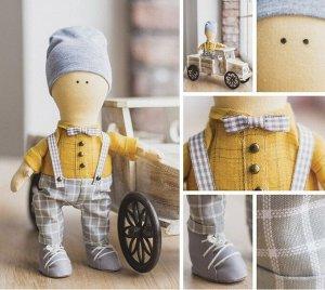 Набор для шитья Мягкая кукла Шон 30см