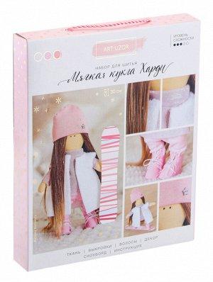 Набор для шитья Мягкая кукла Харди 30см