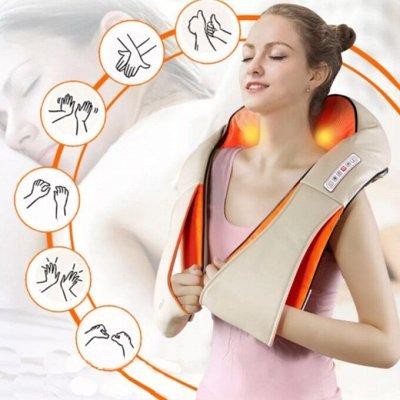Новый тренд 2021 г! POP IT — Массажеры  для шеи и плеч — Для дома