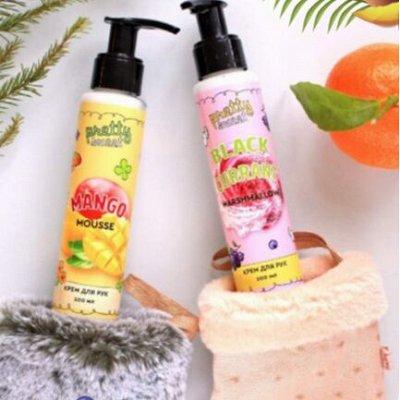 Вкусная косметика Tasha - готовим подарочки к Новому году — Крем для рук — Кремы для тела, рук и ног