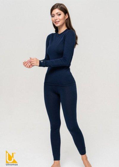 Selene/Испания - базовое бельё и домашняя одежда — Термоодежда для всей семьи -Пора утепляться! — Термобелье
