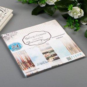 """Набор бумаги для скрапбукинга (24 листов) """"Блошиный рынок"""" 15х15 см"""