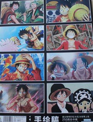 "Раскраска аниме-""One Piece (Ван-Пис)"""