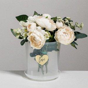 Кашпо с поддоном для орхидеи «Сердце». 1.6 л. 14 х 14 см