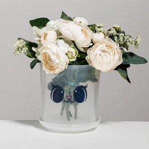 Кашпо с поддоном для орхидеи «Мордочка». 1.6 л. 14 х 14 см