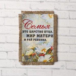 """Сувенир магнит-свиток """"Мир матери"""""""