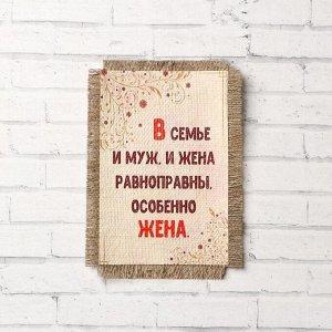 """Сувенир магнит-свиток """"Равноправие"""""""