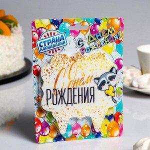 Свеча для торта «С Днём Рождения. енотик с сердечком». 10?10 см