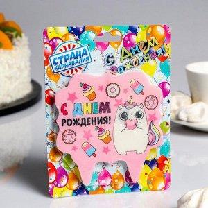 Свеча для торта «С Днём Рождения. котёнок единорожка». 10?10 см
