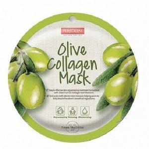 Purederm Olive Collagen Circle Mask Коллагеновая маска с экстрактом плодов оливы, 18гр