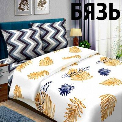💫Любимый текстиль! Суперкачество! Новые яркие расцветки!💫 — Бязь — Двуспальные и евро комплекты