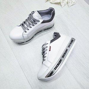 Белые кожаные кроссовки XL