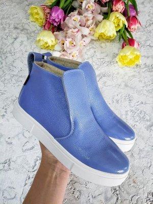 Голубые кожаные слипоны ANKLE SLIP