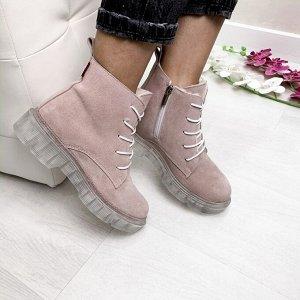 Пудровые замшевые ботинки KING