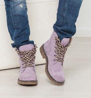 Замшевые ботинки Comfort цвет лаванда