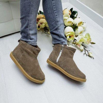 BM DeluxeТрендовая обувь! Нат кожа! Встречаем новинки ОЗ 21 — Угги