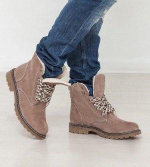 Темно-бежевые замшевые ботинки Comfort