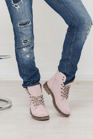 Пудровые замшевые ботинки Comfort
