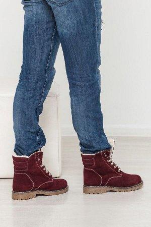 Бордовые замшевые ботинки Comfort