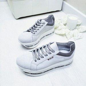 Белые замшевые кроссовки XL