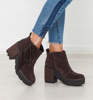 Замшевые ботинки с бахромой цвета шоколад