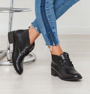 Черные кожаные ботинки Classic