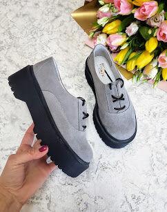 Серые замшевые туфли Doctor