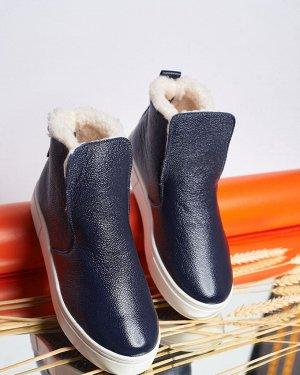 Синие кожаные слипоны ANKLE SLIP