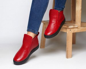 Красные кожаные слипоны ANKLE SLIP на черной подошве