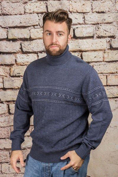 TAMKO-мужская одежда из Турции 19. Много больших размеров — Свитера (водолазки) — Свитеры, пуловеры