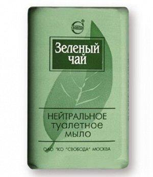 Мыло ЗЕЛЁНЫЙ ЧАЙ 100г. в плёнке /36/С941