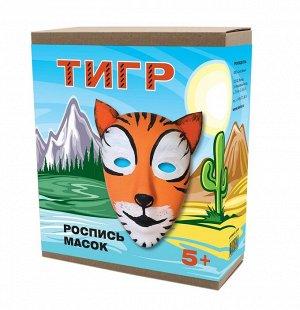 Роспись масок Тигр